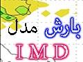 IMD-M
