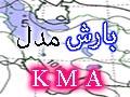 KMA-M