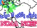 NOAA-NCEP-5-M