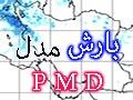 PMD-M